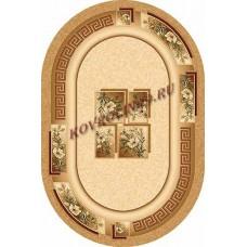 Современный овальный ковер W010 Beige-ov Da Vinci российского производства из хит-сета